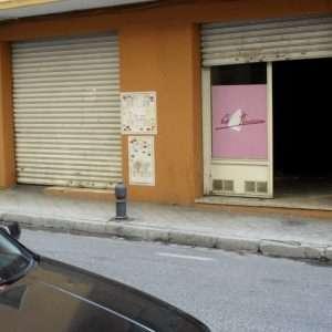 local-comercial-Ricardo-del-arco-7-1024x576